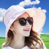 帽子女夏遮陽帽夏天女士潮防紫外線大沿沙灘太陽帽防曬可折疊涼帽  韓語空間
