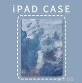 iPad pro ipad保護套帶筆槽air3保護套超薄pro10.5保護套硅膠蘋果 暖心生活館生活館