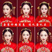 秀禾服頭飾鳳冠套裝中式新娘頭飾三件套紅色結婚古裝新娘頭飾
