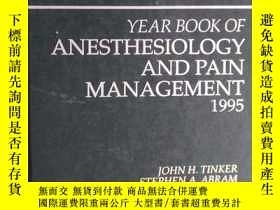 二手書博民逛書店英文原版罕見YEAR BOOK YEAR BOOK OF ANESTHESIOLOGY AND PAIN MANA