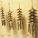 風鈴 純銅風鈴單一層五六層銅鈴金屬六管銅風鈴家居風水鎮宅化五黃二黑 快速出貨