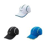 MIZUNO 運動路跑帽 鴨舌帽 遮陽帽 輕量運動帽 吸汗速乾 夜間反光 J2TW0502 21SS 【樂買網】