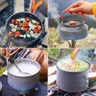 戶外野炊便攜鍋具套裝裝備露營用品炊具餐具水壺【步行者戶外生活館】