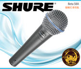 【小麥老師樂器館】SHURE Beta 58A 動圈式麥克風 麥克風 Beta58A