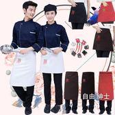 廚師圍裙半身酒店餐廳廚房廚師防水圍裙短版廚師圍腰男(免運)