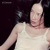 【停看聽音響唱片】【黑膠LP】楊乃文 / Silence