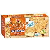 義美蘇打餅夾心奶油口味144g【愛買】