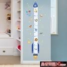 身高貼 兒童身高貼紙墻貼寶寶量身高圖升高3d立體可移除墻紙墻壁貼畫火箭YTL