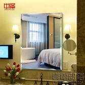 浴室鏡子免打孔衛浴鏡衛生間化妝鏡子壁掛梳妝廁所洗手間鏡子貼墻 降價兩天