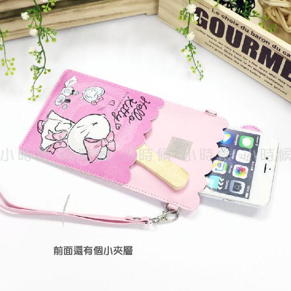 ☆小時候創意屋☆ 三麗鷗 正版授權 午後凱蒂 直式 手機袋 收納袋 手腕袋 手拿包 扁包 Hello Kitty