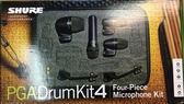 【金聲樂器音響】SHURE DrumKit 4 鼓組收音麥克風 鼓 麥克風