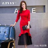 中大尺碼長袖魚尾禮服 連身裙荷葉邊包臀裙紅色中長裙 nm7422【Pink中大尺碼】