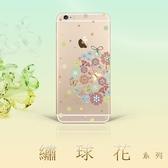 【奧地利水鑽】Samsung Galaxy A5 (2016) / A510F 花系列保護軟套