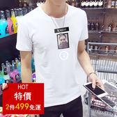 韓版T恤 男短t恤 男t恤 短袖t恤 男士圓領3D印花上衣 韓版修身打底衫【非凡上品】q735