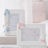 俏皮兔相框 結婚禮物韓式創意相片架畫框擺台 紀念日組合相框裝飾 【優樂美】