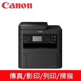 Canon imageCLASS MF267dw黑白雷射傳真事務機【下殺3千元】