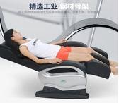 多功能按摩椅家用老年人電動沙發椅 頸部腰部全身按摩器小型揉捏QM 藍嵐