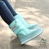 戶外加絨加厚防滑厚底中筒防水保暖雪地靴女棉鞋【步行者戶外生活館】