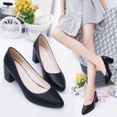 售完即止-新款秋季小皮鞋女尖頭高跟單鞋女粗跟大尺碼工作鞋舒適女鞋9-26(庫存清出T)