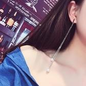 【限時下殺89折】耳環 正韓人造珍珠耳環時尚長款氣質流蘇不對稱耳墜個性耳飾
