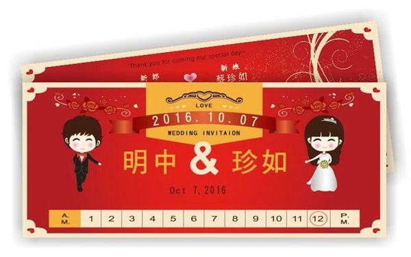 娃娃屋樂園~橫式紅色Q版.客製喜帖 200張3600元/婚禮小物/二次進場