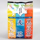 日本 岡山縣 大地恩惠茶包 3.5g*40入/袋