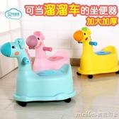 加大號抽屜式兒童坐便器女寶寶馬桶幼兒小孩嬰兒男便盆尿1-3-6歲QM 美芭