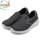 《布布童鞋》SKECHERS_GOWALK_JOY針織灰色女鞋慢跑鞋(23~25.5公分) [ N9BHARJ ]
