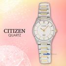 CITIZEN 星辰 手錶專賣店 ER0201-72A 石英錶 女錶 不銹鋼錶帶 礦物玻璃 防水50米 白面