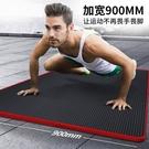 【618限時特惠】瑜伽墊 愉珈墊子跳繩墊男女士運動健身鍛煉訓練加厚防滑家用