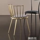 化妝椅 鐵藝椅子北歐輕奢餐椅家用靠背椅網紅金色化妝椅網紅ins椅子創意 MKS韓菲兒
