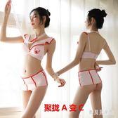 情趣護士制服 內衣性感小胸騷聚攏緊身誘惑三點式激情套裝 BT4978『寶貝兒童裝』