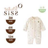 【SISSO有機棉】森林寶貝甜可愛長袖兔裝