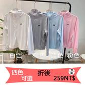 現貨4色可選防曬衣 日本aibitoo冰絲防曬衣女薄款2020夏季新款長袖防紫外線透氣外套 麗人印象 免運