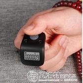 計數器新一代一心念佛計數器新款手動戒指型可充電念經誦經電子記數器春季新品