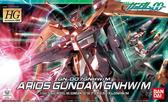 鋼彈模型 HG 1/144 墮天使鋼彈 GNHW/R 最終戰裝備 機動戰士00 TOYeGO 玩具e哥