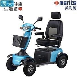 【海夫健康生活館】國睦美利馳醫療用電動代步車 Merits 電動車 電動輪椅(Q7 S846)