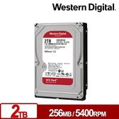 WD 紅標 2TB 3.5吋 SATA NAS硬碟 WD20EFAX