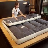 床墊 加厚床墊子軟床褥子1.5米單雙人宿舍學生榻榻米家用睡墊被可折疊【快速出貨】