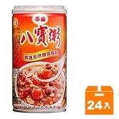 泰山 八寶粥 375g (24入)/箱【康鄰超市】