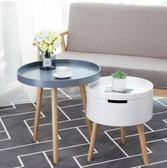 茶几 實木小圓桌北歐茶几簡約現代床頭桌創意沙發邊幾日式圓幾簡易邊桌【開學日快速出貨八折】