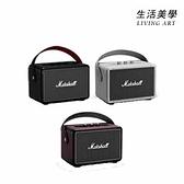 馬歇爾 MARSHALL【KilburnII】Bluetooth 攜帶式藍牙喇叭 經典黑 台灣公司貨