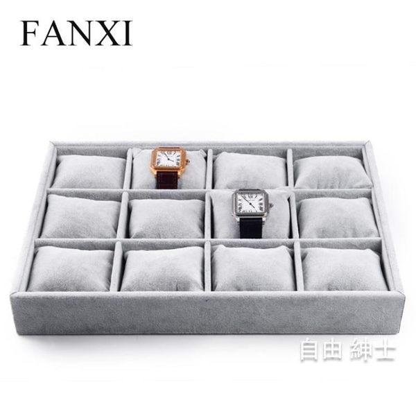 冰花絨12位手錶盒飾品手鐲收納盒展示盒 托盤 交換禮物