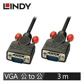 LINDY林帝 VGA 公 TO 公 螢幕傳輸線 3M