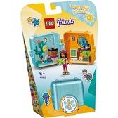 樂高積木Lego 41410夏日秘密寶盒-安德里亞