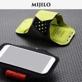 蘋果x iphone8/7 跑步裝備手機包臂套臂袋