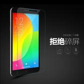 【三亞科技2館】LG V20 H990DS F800S 5.7吋 9H鋼化膜 玻璃保護貼 手機玻璃貼 玻璃膜 螢幕保護貼 鋼貼