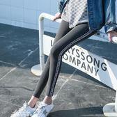 新款薄款打底褲女灰色 韓版緊身小腳褲側條紋外穿 純棉九分褲「夢娜麗莎精品館」