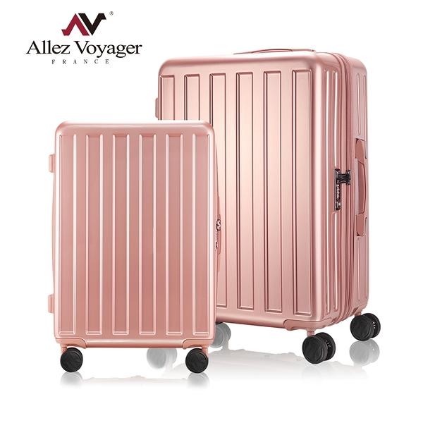 行李箱 旅行箱 24+28吋兩件組 加大容量PC耐撞擊 奧莉薇閣 貨櫃競技場系列 玫瑰金
