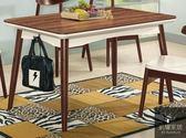 《凱耀家居》穎視胡桃色4.3尺餐桌 103-965-3